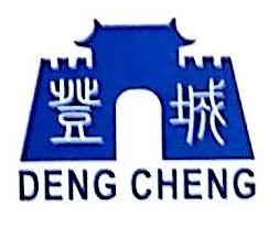 宜昌登城生化有限公司 最新采购和商业信息