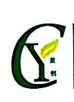 合肥英创医疗器械有限公司 最新采购和商业信息