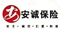 安诚财产保险股份有限公司海宁支公司 最新采购和商业信息