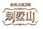 贵州广嘉房地产开发有限公司 最新采购和商业信息