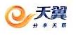 泰安市越享经贸有限公司 最新采购和商业信息