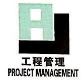 上海容基投资有限公司 最新采购和商业信息