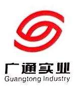 湖南高速广通实业发展有限公司 最新采购和商业信息
