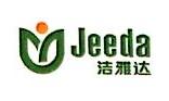 嘉兴市洁雅达不锈钢制品有限公司 最新采购和商业信息