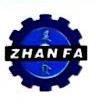 常州市展发电工机械有限公司