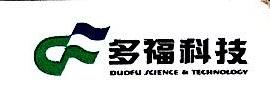 武汉多福科技农庄股份有限公司 最新采购和商业信息