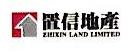 黑龙江省置信房地产开发有限公司