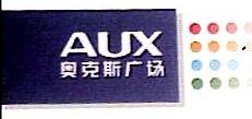 四川奥克斯商业管理有限公司 最新采购和商业信息