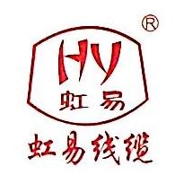 沈阳虹易电线电缆有限公司 最新采购和商业信息