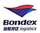 海程邦达国际物流有限公司郑州分公司 最新采购和商业信息