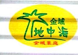 永泰辉印刷(深圳)有限公司