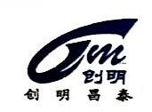 北京创明昌泰科技有限公司 最新采购和商业信息