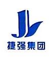上海捷强烟草糖酒(集团)有限公司 最新采购和商业信息