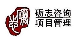 深圳市砺志企业管理咨询有限公司 最新采购和商业信息