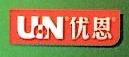 深圳市优恩互联生物科技有限公司 最新采购和商业信息