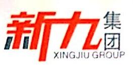 上海炬华物业管理有限公司