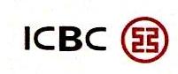 中国工商银行股份有限公司赣州北京路支行 最新采购和商业信息