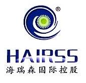 深圳市海浪环境科技有限公司 最新采购和商业信息