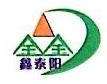 武汉鑫泰阳城市能源投资发展有限公司 最新采购和商业信息
