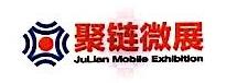 上海圣米庐电子信息科技有限公司 最新采购和商业信息