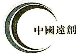 杭州远创实业有限公司