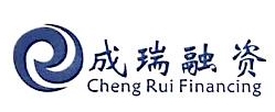 深圳市成瑞融资租赁有限公司 最新采购和商业信息
