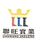 唐山联旺通用航空有限公司 最新采购和商业信息