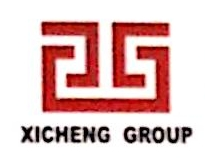 重庆信安融资担保有限公司