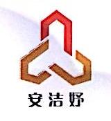 广州市白云区安洁妤化妆品厂 最新采购和商业信息