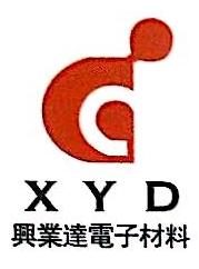 昆山兴业达电子工业材料有限公司
