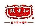 浙江致中和实业有限公司 最新采购和商业信息