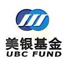 青岛美银资产管理有限公司 最新采购和商业信息