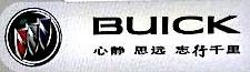 深圳市标鹏汽车维修有限公司 最新采购和商业信息