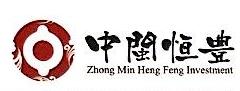 北京中闽恒丰投资有限公司 最新采购和商业信息