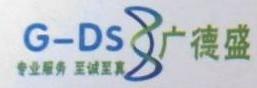 深圳市广德盛科技有限公司