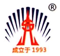 深圳市博浩光电子科技有限公司 最新采购和商业信息
