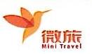 微旅有限公司 最新采购和商业信息