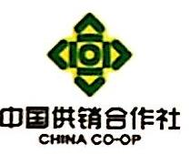 供销集团鹿邑物流园开发有限公司 最新采购和商业信息
