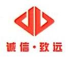 深圳市中诚致房地产经纪有限公司 最新采购和商业信息