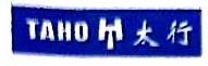 深圳市太行科技有限公司 最新采购和商业信息