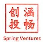 上海涵畅投资管理合伙企业(有限合伙)
