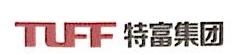 绍兴特富新能源设备有限公司 最新采购和商业信息