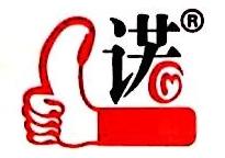 上海一诺劳务有限公司 最新采购和商业信息