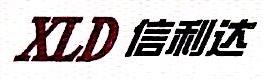 信利达(大连)项目管理咨询有限公司 最新采购和商业信息