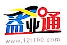 深圳市益业通包装制品有限公司 最新采购和商业信息
