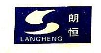 北京朗恒科贸有限责任公司 最新采购和商业信息