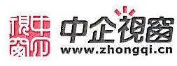 义乌中企视窗信息科技有限公司