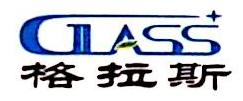 义乌市精工建筑材料有限公司 最新采购和商业信息