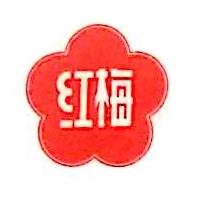 沈阳红梅佳昌彩色印刷制品有限责任公司 最新采购和商业信息