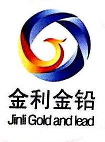 河南金利金铅集团有限公司 最新采购和商业信息
